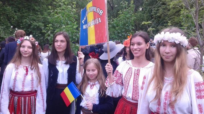 Sursa foto: Palatul Copiilor Ramnicu Valcea Facebook