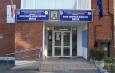 """Un inspector școlar al ISJ Vâlcea și-a dat demisia. """"M-au trădat, dezamăgit, vândut…"""""""